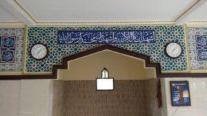harga kaligrafi masjid Meranti